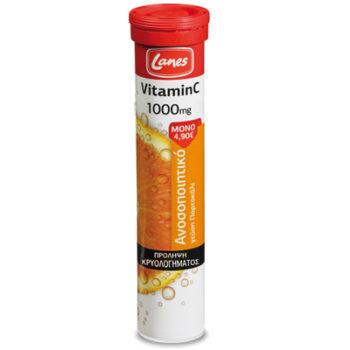 Lanes Βιταμίνη C 1000mg, 20 αναβρ. ταμπλέτες, γεύση πορτοκάλι