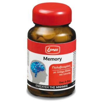 Lanes Πολυβιταμίνες Memory, 30 ταμπλέτες