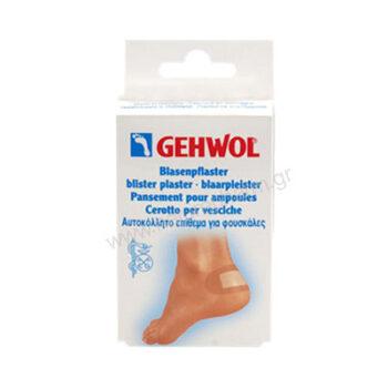 Gehwol Blister Plaster, 6 τεμάχια, Αυτοκόλλητο Επίθεμα για Φουσκάλες