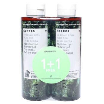 Αφρόλουτρο Πράσινο Τσάι 250ml 1 + 1 ΔΩΡΟ