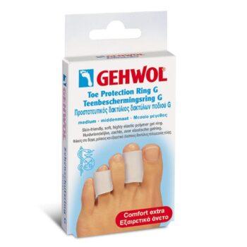 Προστατευτικός δακτύλιος δακτύλων ποδιού G, medium