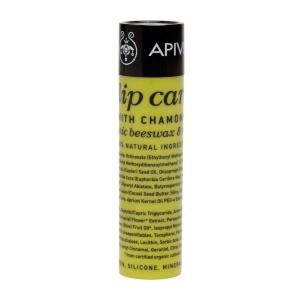 Apivita Lip care φροντίδα χειλιών μέ χαμομήλι spf15 4.4gr