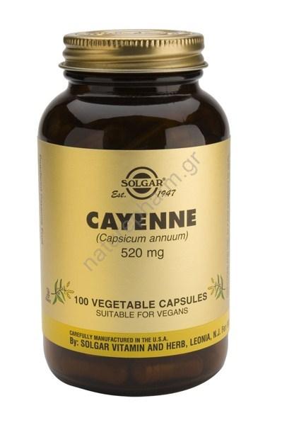 Solgar Cayenne veg cas 100s