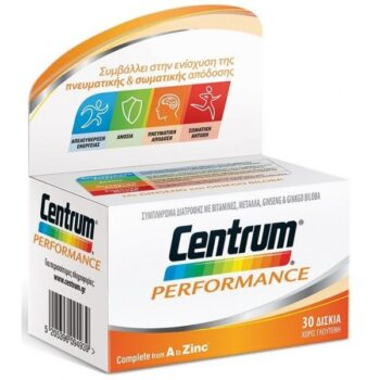 Centrum Performance, 30tabs