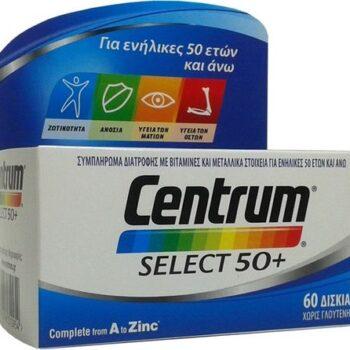 Centrum Select 50+, 60tabs
