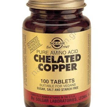 Solgar Chelated Copper 2,5mg tabs 100s