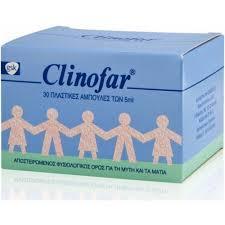 Clinofar 30amp x 5ml