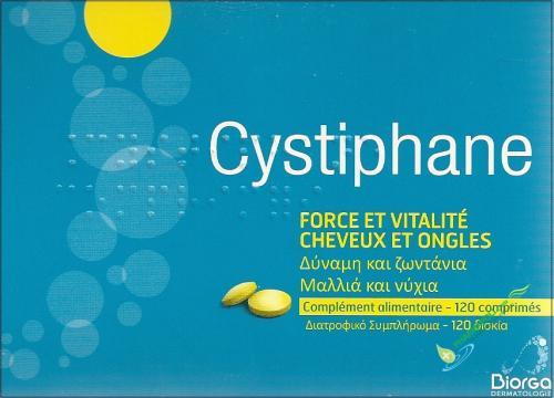 Cystiphane  Cystine B6 Zinc 120tabs