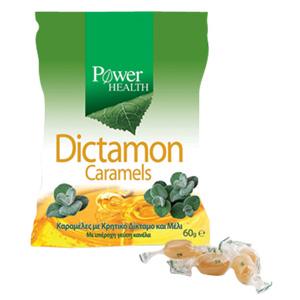 Power Health  Dictamon Caramels, 60gr