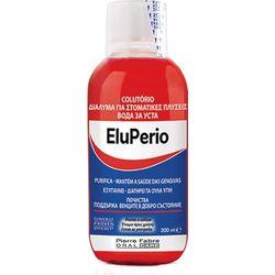 EluPerio Διάλυμα Χλωρεξιδίνης 0,12%, 300ml