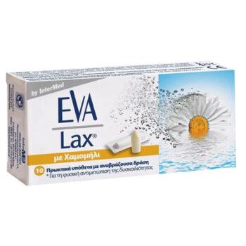 Intermed Eva Lax with Chamomile, 10 υπόθετα