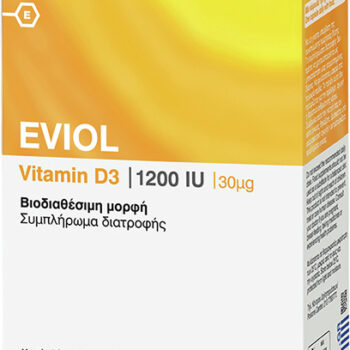 Eviol Vitamin D3 1200iu 30mcg, 60 μαλακές κάψουλες