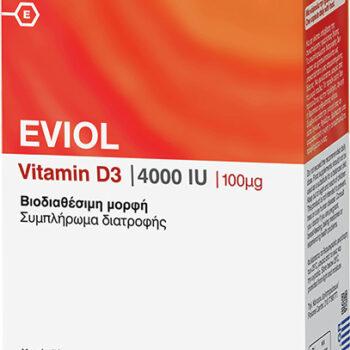 Eviol Vitamin D3 4000iu 100mcg, 60 μαλακές κάψουλες