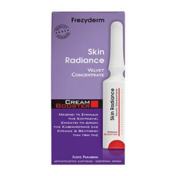 Frezyderm Skin Radiance Cream Booster, 5ml