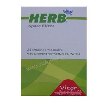 HERB Spare Filter, 24 ανταλλακτικά