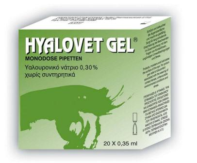 Hyalovet gel, 20*0.35