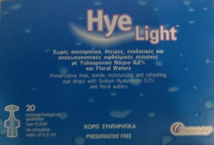 Hye Light monodose,20*0.5ml