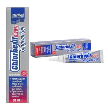 Chlorhexil 0.20 % gel, Αντισηπτική Γέλη Στοματικής Κοιλότητας, 30ml