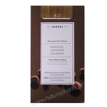 Korres Argan Oil Advanced Colorant Νέα Μόνιμη Βαφή Μαλλιών 8.0 Ξανθό Φυσικό Ανοιχτό
