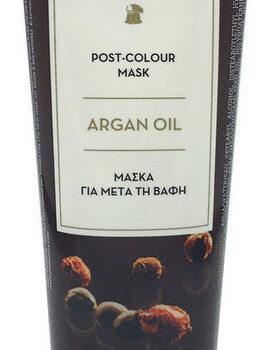 Korres Argan Oil Post Colour Mask, 125ml