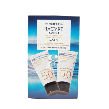 Korres Γιαούρτι Promo Αντηλιακή Κρέμα Προσώπου SPF50, 50ml 1+1 ΔΩΡΟ