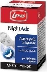 Lanes NightAde, 90 υπογλώσσια δισκία