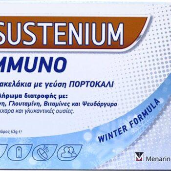 Menarini Sustenium Immuno, 14 φακελάκια Πορτοκάλι