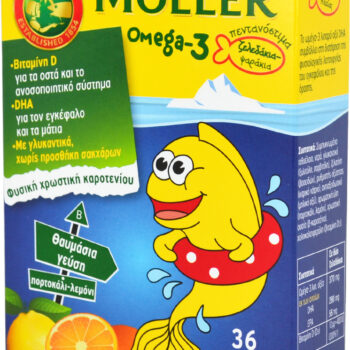 Moller's Omega 3 για Παιδιά, 36 ζελεδάκια Πορτοκάλι Λεμόνι