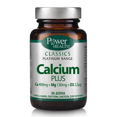 Power Classics  Calcium Plus, 30caps