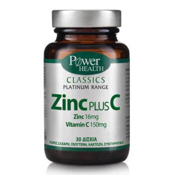 Power Health Classics Zinc Plus C, 30 δισκία