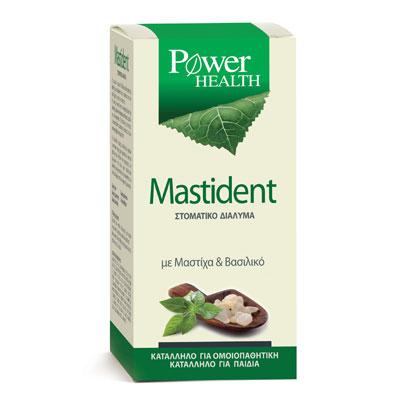 Power Health Mastident Mouthwash, 250ml