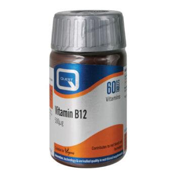 Vitamin B12 500mcg 60tabs