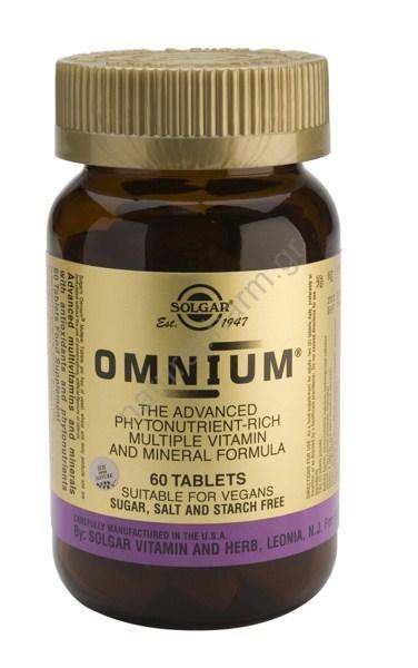 Solgar Omnium Multiple tabs 60s