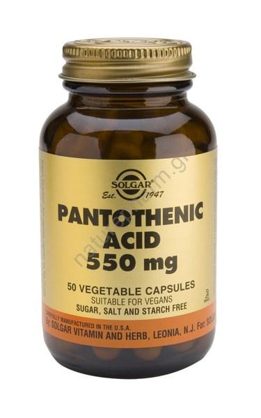 Solgar Pantothenic Acid 550mg veg caps 50s
