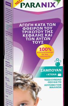 Paranix Shampoo, Αντιφθειρικό Σαμπουάν, 200ml