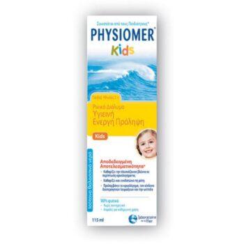 Physiomer Kids ,115ml