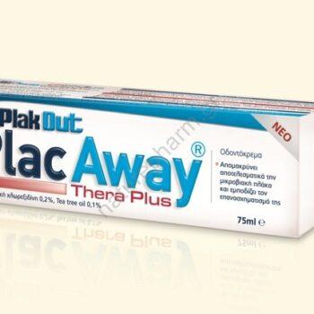 Plac Away  Τhera Plus Oδοντόκρεμα