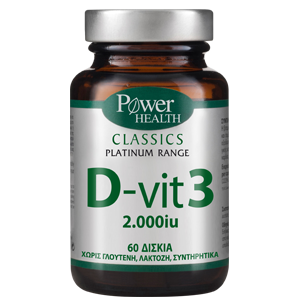 Power Health Classics Vitamin D-3 2000iu, 60tabs