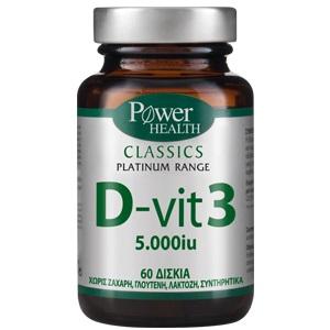 Power Health Classics Vitamin D-3 5000iu, 60tabs