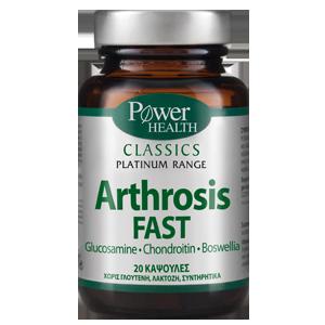 Power Health Arthrosis Fast, 20caps