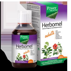 Power Health Herbomel Adults, 150ml