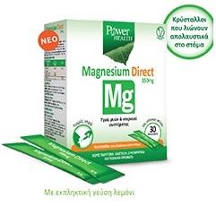Power Health Magnesium Direct 350mg, 30sach