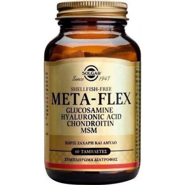 Solgar Metaflex Glucosamine, Hyaluronic Acid, Chondroitin, MSM, 60tabs