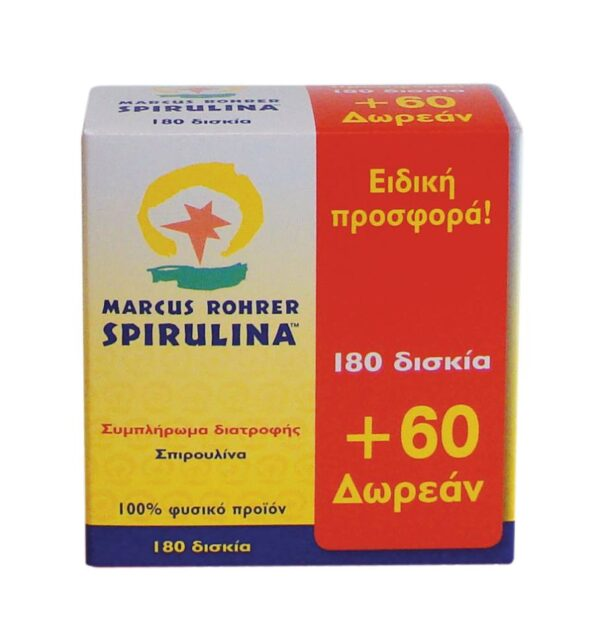 Spirulina Marcus Rohrer Σπιρουλίνα 180 δισκία + 60 ΔΩΡΟ