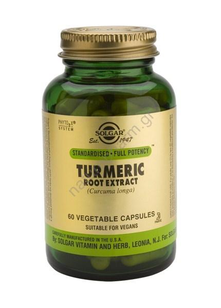 Solgar Standardised Turmeric Root Extract veg caps 60s