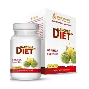 Superfoods Garcinia Diet 60% HCA Υδροκιτρικό Οξύ, 90 φυτοκάψουλες