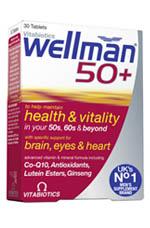 Wellman 50+ ,30tabs