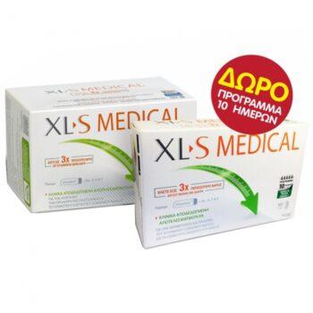 XLS Medical Fat Binder 180 κάψουλες + 60 κάψουλες Δώρο