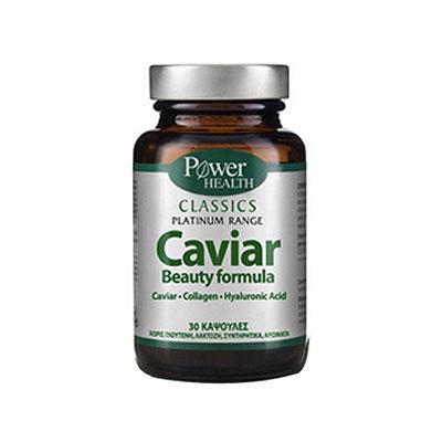 Power Classics Caviar Beauty Formula, 30caps