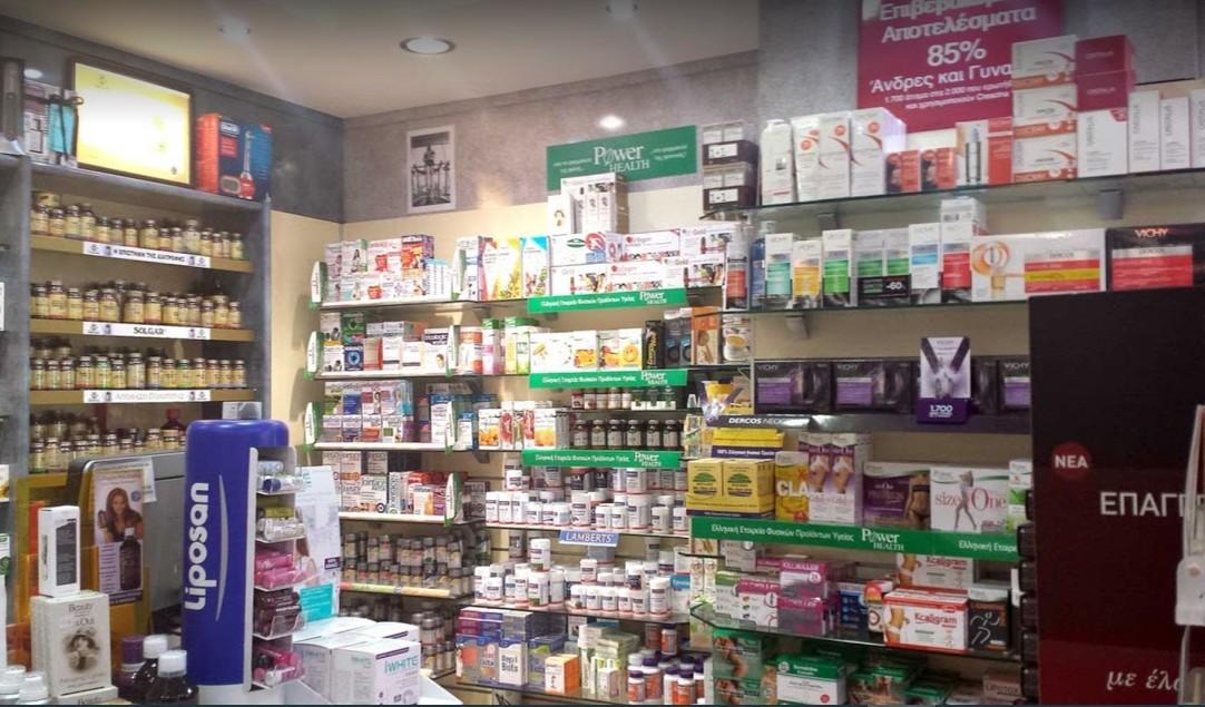 banner_pharmacy1_naturepharm